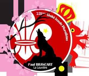 Logo-printemps300